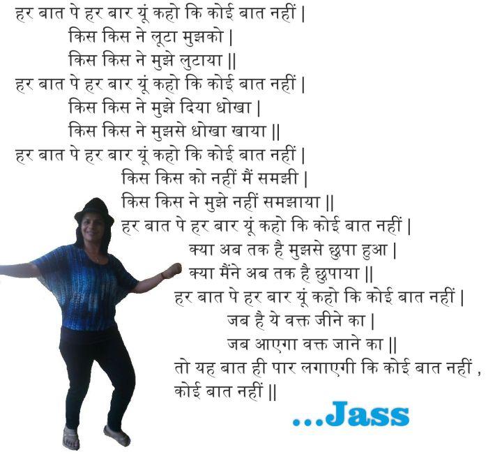jasquote7