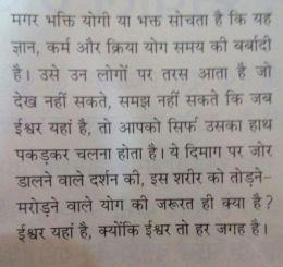 Bhakti Yogi